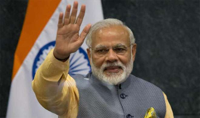 नोटबंदी करके PM मोदी ने जुआ खेला है, मिसाल बनेगा: चीनी मीडिया - India TV