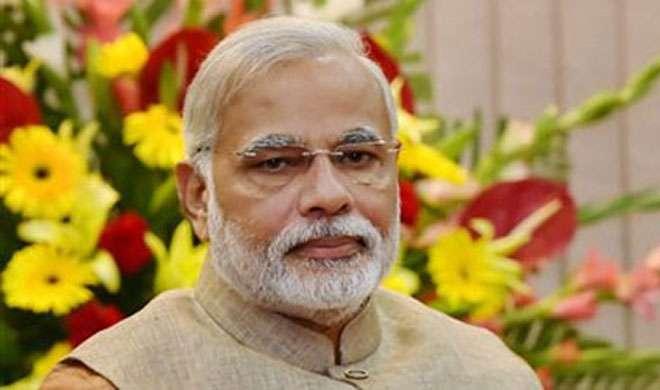 'मन की बात' में PM मोदी: 'लेस-कैश' सोसाइटी बनाने में मदद करें युवा - India TV