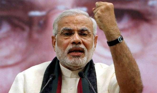 नोटबंदी पर बोले PM मोदी: हम इस आग से सोने की तरह बाहर निकलेंगे - India TV