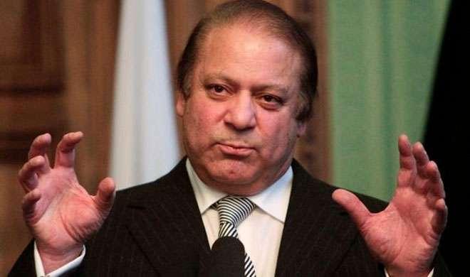 पाकिस्तान के दुश्मनों को माकूल जवाब दिया जाएगा: नवाज शरीफ - India TV