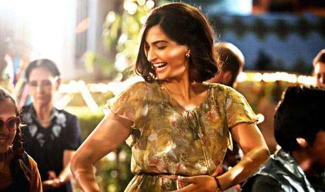 सोनम कपूर को 'एशिया विजन मूवी अवार्ड्स' में मिलेगा बेस्ट एक्ट्रेस अवार्ड - India TV