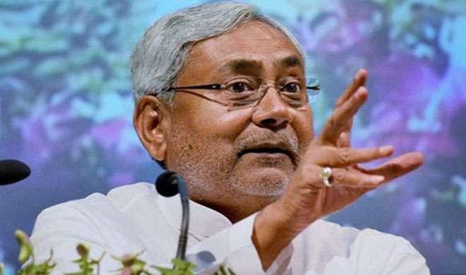 JD(U) नोटबंदी के खिलाफ भारत बंद में शामिल नहीं होगी - India TV