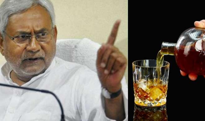बिहार में शराबबंदी पर नीतीश ने बुलाई सर्वदलीय बैठक - India TV