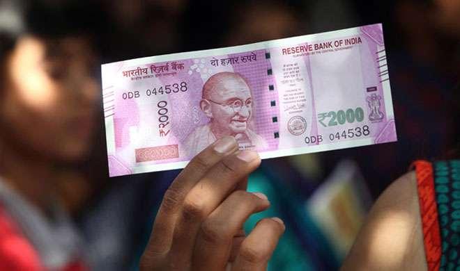 नेपाल ने भारत के 500 और 2000 रुपये के नए नोटों को किया बैन - India TV