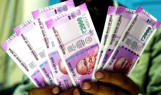 शादी के लिए ढाई लाख रुपये से ज्यादा की धन निकासी पर रोक के खिलाफ याचिका खारिज - India TV