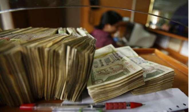 नोटबंदी: जनधन खातों से 10 हजार रुपए से ज्यादा की निकासी पर रोक