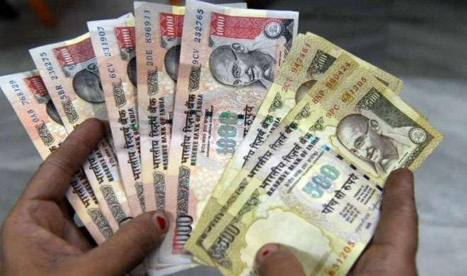 पुराने नोट जमा करने की समय सीमा बढ़ाने की योजना नहीं: मेघवाल - India TV