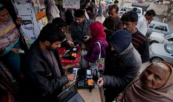 भारत से तनाव के चलते पाकिस्तान ने जनगणना रोकी: पाकिस्तानी अखबार - India TV