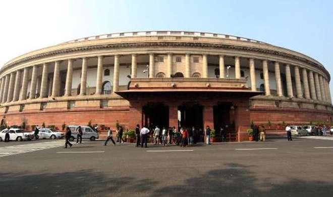 संसद सत्र आज से शुरू, नोटबंदी पर हंगामे के आसार - India TV