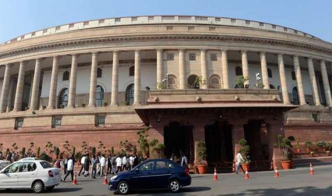 नोटबंदी के मुद्दे पर आज विपक्षी दल संसद के बाहर देंगे धरना - India TV