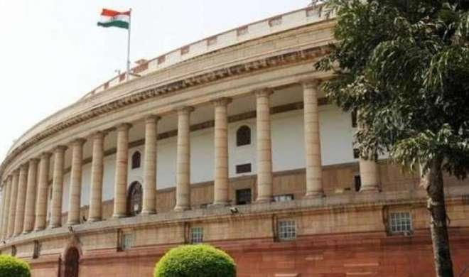 नोटबंदी: संसद भवन में भी कैश संकट, ई-पेमेंट के इंतजाम नहीं - India TV