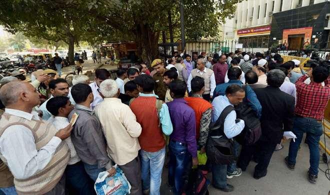 नकदी की दिक्कत ज्यादा से ज्यादा तीन महीने तक रह सकती है: पनगढ़िया - India TV