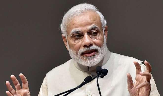 प्रधानमंत्री को संसद के शीत सत्र में सकारात्मक चर्चा की उम्मीद - India TV