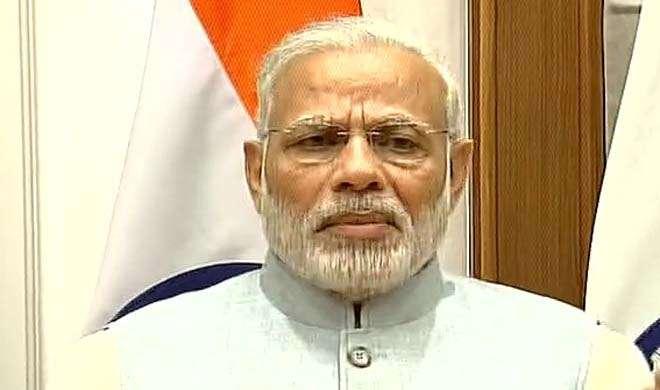 देश को गति और प्रगति रेल से मिलेगी, साथ मिलकर काम करने की जरूरत: PM - India TV