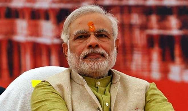 उपचुनाव नतीजे: भरोसा बरकरार रखने के लिए PM ने लोगों का आभार प्रकट किया
