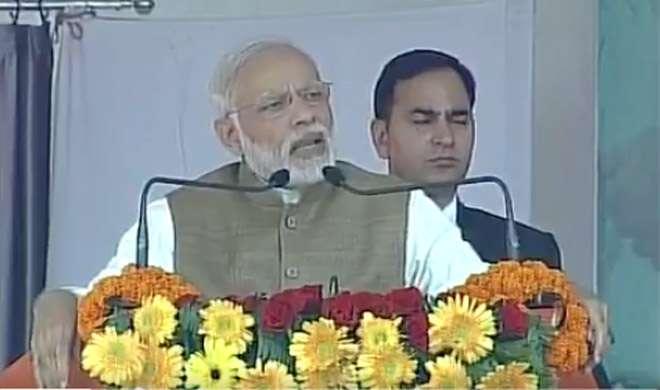 कुशीनगर में PM ने जनता से पूछा- भ्रष्टाचार बंद हो या भारत बंद? - India TV