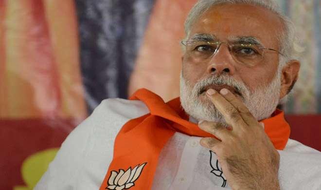 NIA ने अल-कायदा के 3 संदिग्धों को किया गिरफ्तार, PM मोदी थे टारगेट - India TV