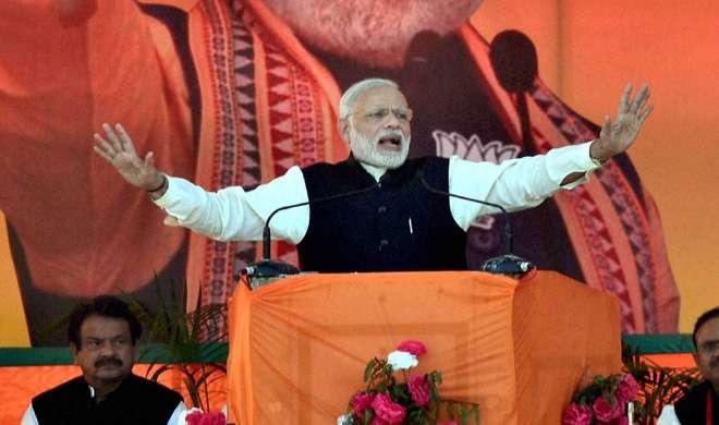 आपका त्याग बेकार नहीं जाएगा, भाग्य बदलने के लिए किया फैसला: PM मोदी - India TV
