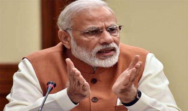 PM मोदी ने NDA सांसदों से कहा, ''लोगों को नोटबंदी के फायदे बताएं'' - India TV
