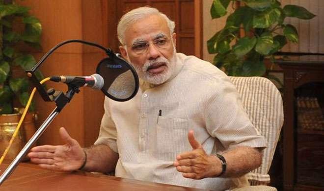 PM मोदी ने दी चेतवानी, गरीबों के खातों में काला धन न खपाएं