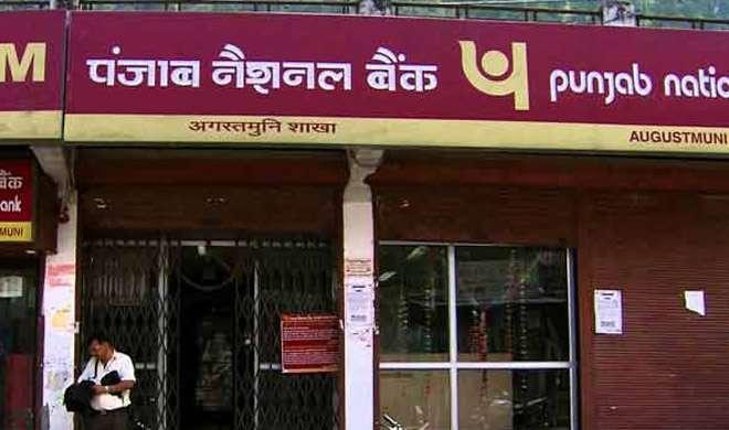 UP: नाराज ग्राहकों ने बैंक कर्मचारियों को बनाया बंधक - India TV