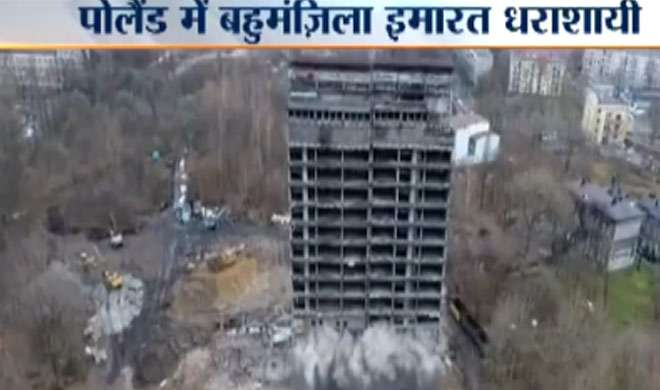 जब 183 फीट ऊंची बिल्डिंग 10 सेकंड में बन गई गुब्बार - India TV