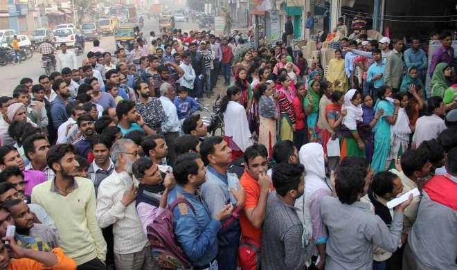 नोटबंदी: रुपयों के लिए कतार में लगे 2 और बुजुर्गो की मौत