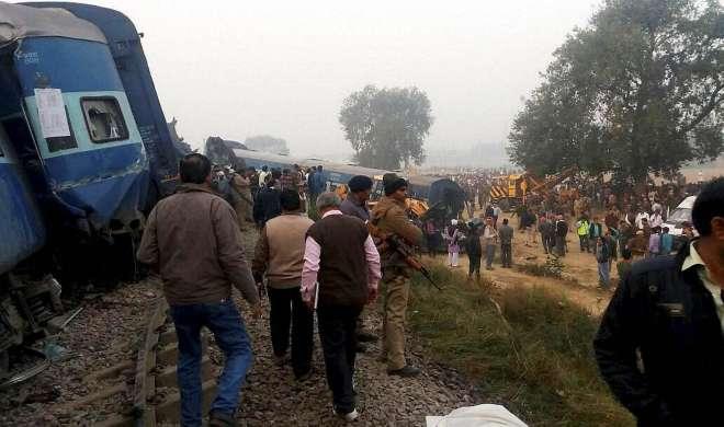 कानपुर रेल हादसा: झांसी DRM का तबादला, पांच अधिकारी सस्पेंड - India TV