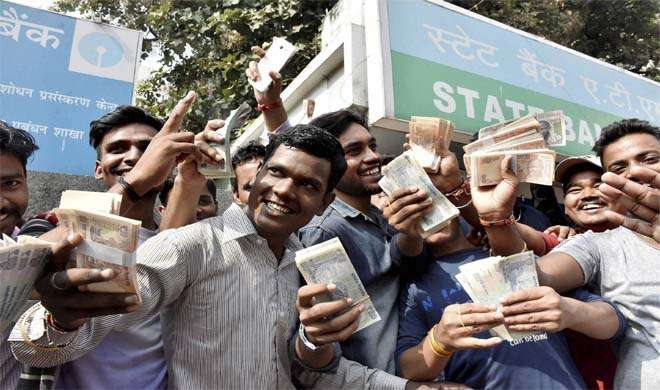 4,500 रुपये बदल पाएंगे, बाकी रकम सीधे आपके खाते में जमा होगी: RBI