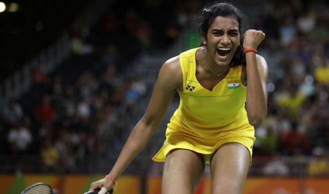 चीन ओपन बैडमिंटन के फाइनल में पहुंची पीवी सिंधू - India TV
