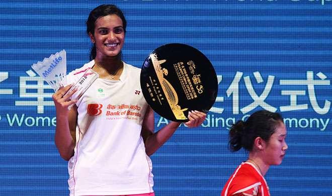 बैडमिंटन: सिंधु ने चीनी खिलाड़ी को हरा किया चाइना ओपन पर कब्जा - India TV