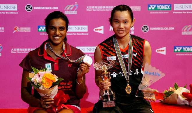 बैडमिंटन: हॉन्गकॉन्ग ओपन सुपर सीरीज के फाइनल में पीवी सिंधू हारीं