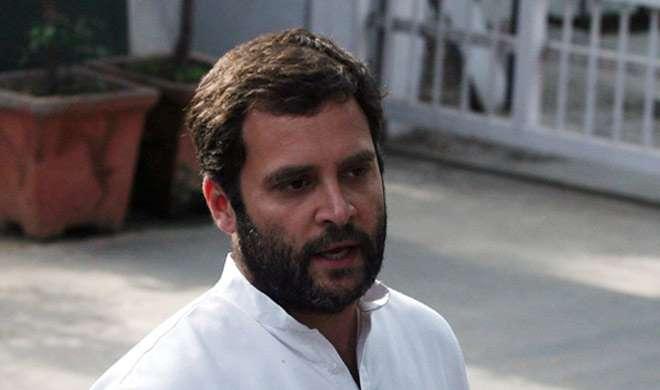 राहुल गांधी का ट्विटर अकाउंट हैक, गालियां पोस्ट कीं - India TV