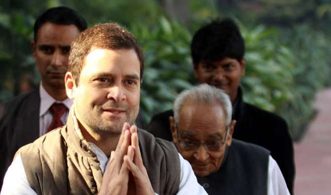 राहुल गांधी को RSS मानहानि के मामले में मिली जमानत - India TV