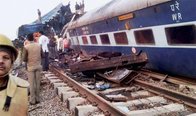 रेल हादसे की मुआवजा राशि में 19 साल बाद भी कोई बदलाव नहीं - India TV