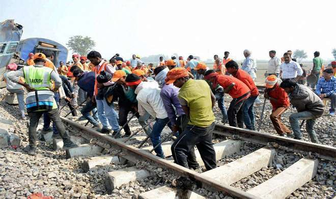 हादसे से प्रभावित मार्ग पर नियंत्रित गति से चलेंगी ट्रेनें - India TV