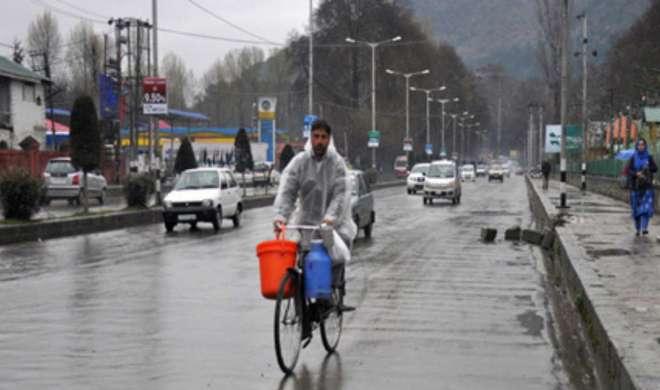 कश्मीर में हल्की बारिश, बर्फबारी की संभावना - India TV