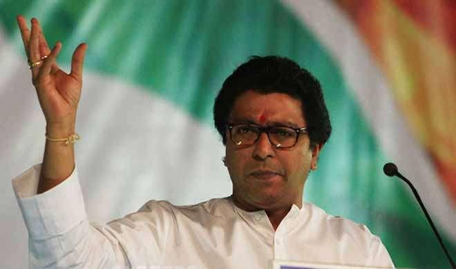 नोटबंदी का फायदा न हुआ तो फैलेगी अराजकता: राज ठाकरे - India TV