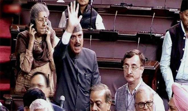 नोटबंदी: राज्यसभा में BJP और विपक्ष के बीच तीखी नोंक-झोंक - India TV