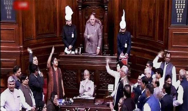 नोटबंदी: राज्यसभा में PM को बुलाने की मांग पर विपक्षी दलों का हंगामा - India TV