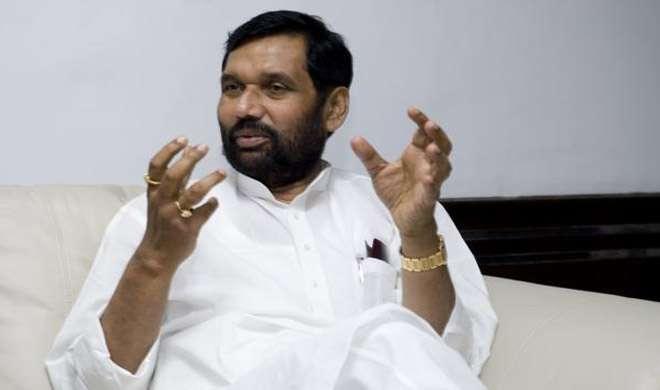 लालू से आशंकित हैं नीतीश, उनका NDA में स्वागत: पासवान - India TV