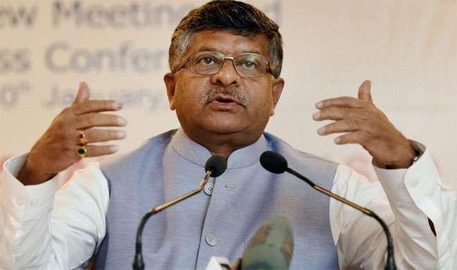 नोटबंदी: जमीन खरीद पर बीजेपी ने कहा, कांग्रेस के आरोप बकवास हैं - India TV