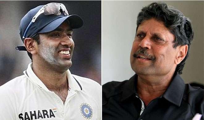 मोहाली टेस्ट: ...और इस तरह अश्विन ने कपिल देव की बराबरी की - India TV