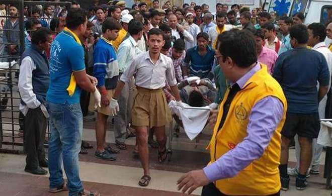 कानपुर रेल हादसा: RSS, गायत्री परिवार, सिख संगठनों और सपा कार्यकर्ताओं ने बांटा पीड़ितों का दर्द - India TV