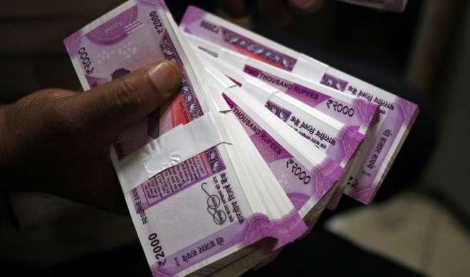 2071 उद्योगपतियों पर बैंकों का 3.89 लाख करोड़ रुपये बकाया - India TV