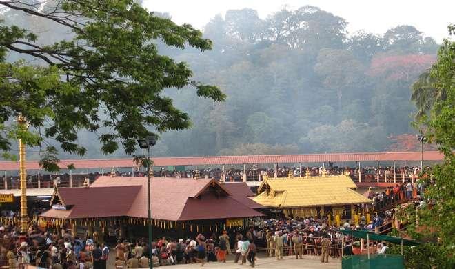 केरल के प्रसिद्ध सबरीमाला मंदिर के नाम में हुआ बदलाव - India TV