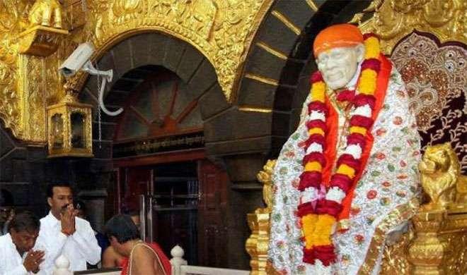 500, 1000 के पुराने नोट दान में लेने से साईं बाबा मंदिर ने किया इनकार - India TV