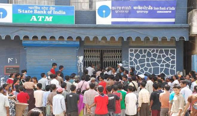 नोटबंदी: मणिपुर में गुस्साए ग्राहकों ने SBI शाखा में तोड़फोड़ की - India TV