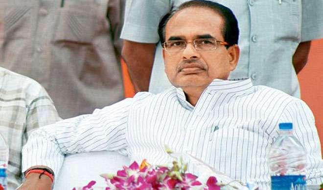 मप्र: शिवराज सरकार के 11 साल पूरे, BJP ने मनाया जश्न