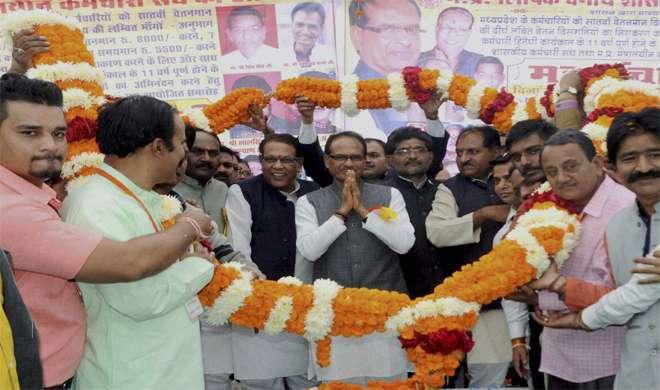 MP : भाजपा ने शिवराज शासन के 11 साल का जश्न मनाया - India TV